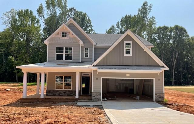 Home on 8/3/21. 2,695sf New Home in Wake Forest, NC Home on 8/3/21